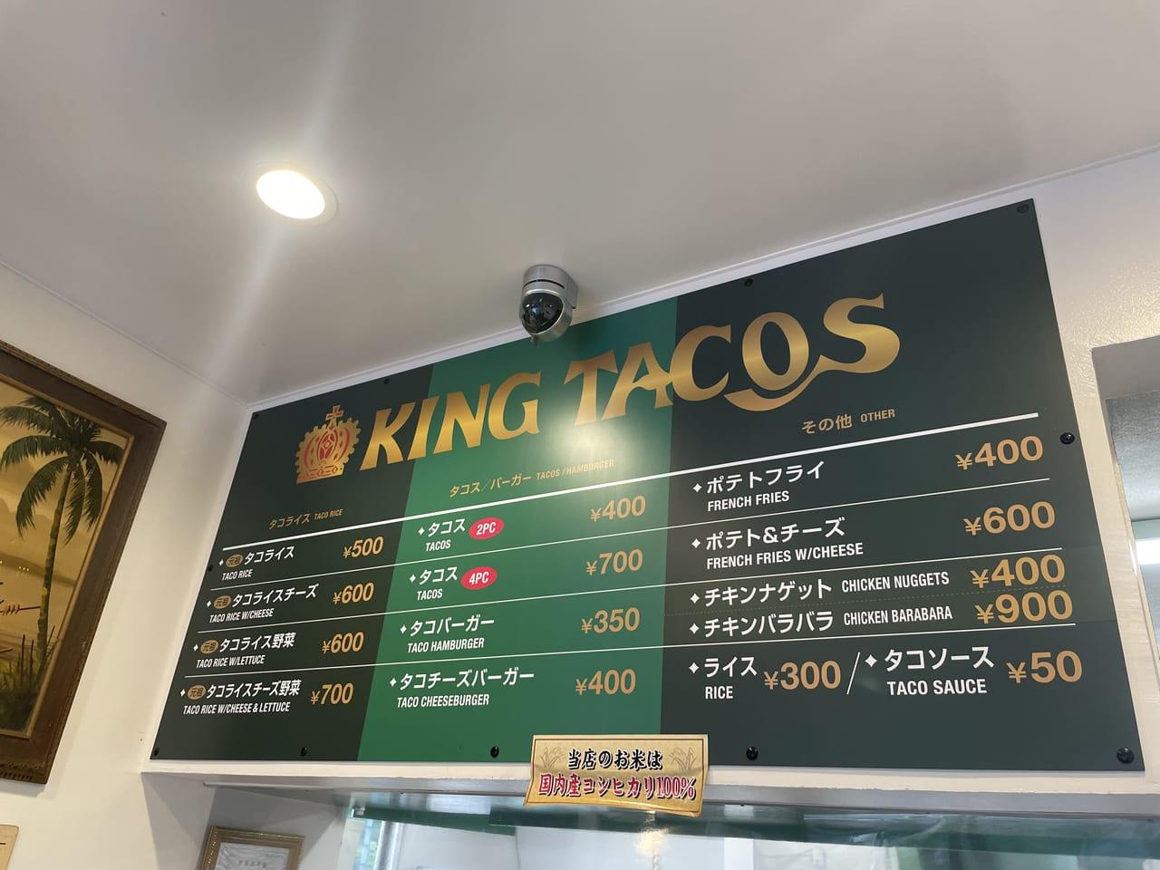kingtacos